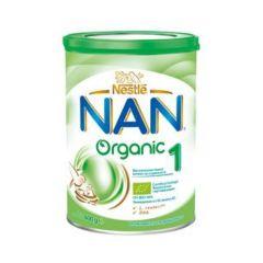 Nestle NAN Organic 1 Адаптирано мляко за кърмачета 0-6М 400 гр
