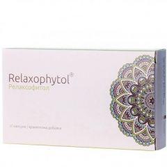 Релаксофитол х30 капсули Naturpharma