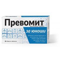 NaturProdukt Превомит за юноши при дискомфорт по време на пътуване x28 таблетки