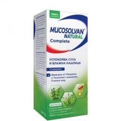 Mucosolvan Natural Complete сироп 180 гр/133 мл