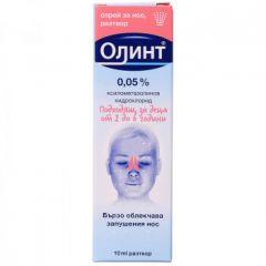 Олинт Спрей за нос за деца 0,05% х10 мл McNeil