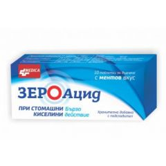Medica Зеро Ацид При киселини х10 дъвчащи таблетки