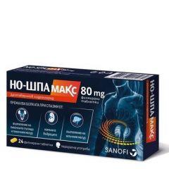 No-Spa Max 80 мг х24 таблетки