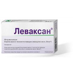 NaturProdukt Леваксан при временна тревожност 80 мг х14 капсули