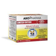 AboPharma AboCeLux Витамин C + Цинк Депо х50+10 капсули