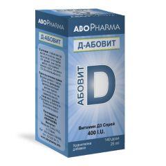AboPharma Д-Абовит Витамин Д3 Спрей 400 I.U. 140 дози 25 мл