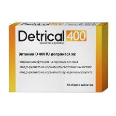 NaturProdukt Detrical 400 IU Витамин D3 х60 таблетки
