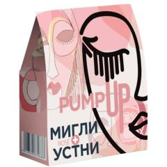 Pump Up Rose Мигли + Устни Mascara Med XL Volume Спирала за обем и растеж + Pharma Hyaluron Обемен филър за устни Комплект