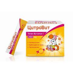 Цитровит Течен Витамин C 200 мг Разтвор за пиене х10 сашета Actavis