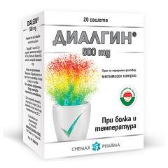 Диалгин 500 мг х20 сашета  Chemax Pharma