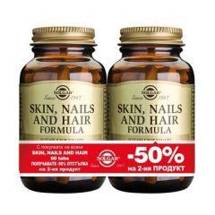 Solgar Skin, Nails and Hair Formula Формула за коса, кожа и нокти 2 x60 таблетки