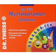 Dr. Theiss Мултивитамол Бонбони за нормално функциониране на имунната система x20 броя
