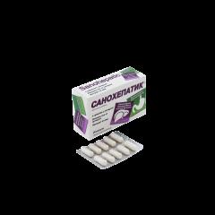 NaturProdukt Санохепатик за балансирани чернодробни и жлъчни функции х30 капсули