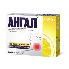 Ангал лимон при възпалено гърло 5мг/1мг х 24 таблетки за смучене Sandoz