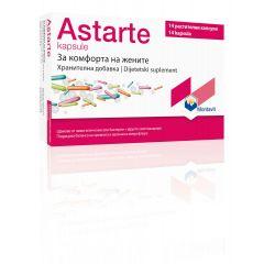Astarte за баланса на чревната и вагинална микрофлора х14 капсули Montavit