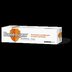 Банеоцин Маз 250 IU/5000 IU/g При инфекции по кожата и лигавицата х15 грама Sandoz