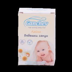 Ganchev Baby Бебешки сапун с лайка 0+ 75 гр