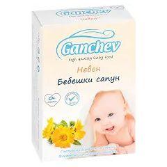 Ganchev Baby Бебешки сапун с невен 0+ 75 гр
