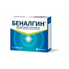 Беналгин при главоболие, мигрена, плексити и неврити 500 мг х20 таблетки Actavis