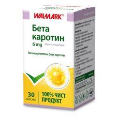 Walmark Бета Каротин 6 мг х 30 капсули