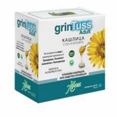 Aboca Grintuss Adult При суха и влажна кашлица за възрастни х 20 таблетки