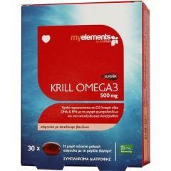 Krill Oil Omega 3 Масло от Крил Омега 3 подпомага сърдечно-съдовата и мозъчната дейност 500 мг х30 капсули