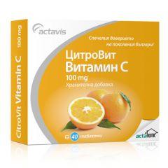Цитровит Витамин C за висок имунитет 100 мг х40 таблетки Actavis