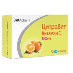 Цитровит Витамин C за висок имунитет 500 мг х10 таблетки Actavis