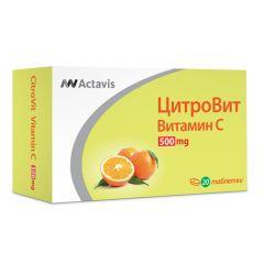 Цитровит Витамин C за висок имунитет 500 мг х20 таблетки Actavis