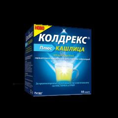 Coldrex Plus Cough Колдрекс Плюс кашлица при настинка и грип х10 сашета GlaxoSmithKline