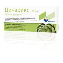 Цинарикс при газове, подуване и нарушено храносмилане х24 таблетки Montavit