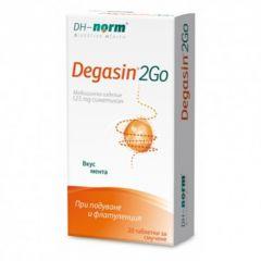 Walmark Дегазин 2Go при газове и подуване на корема х 20 таблетки за смучене