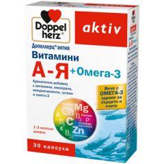 Doppelherz Допелхерц актив Витамини А-Я + Омега-3 х30 капсули