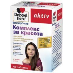 Doppelherz Допелхерц актив Комплекс за красота х60 капсули