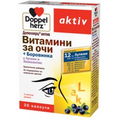 Doppelherz Допелхерц актив Витамини за очи + боровинка х30 капсули