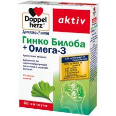 Doppelherz Допелхерц актив Гинко Билоба + Омега-3 х60 капсули