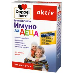 Doppelherz Допелхерц актив Имуно за деца х30 капсули