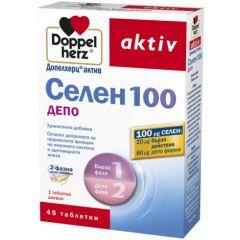 Doppelherz  Aktiv Селен 100 Депо х45 таблетки