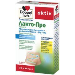 Doppelherz Допелхерц актив Лакто-Про Пробиотик х20 капсули