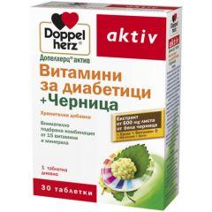 Doppelherz Допелхерц актив Витамини за диабетици + Черница х30 таблетки