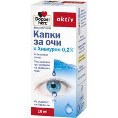 Doppelherz  Aktiv Капки за очи с Хиалурон 0,2% 10 мл