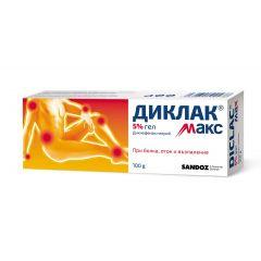Диклак Макс 5% гел за лечение на болка, оток и възпаление в мускулите и ставите, икономична опаковка х100 грама  Sandoz