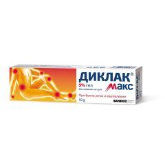 Диклак Макс 5% гел за лечение на болка, оток и възпаление в мускулите и ставите, икономична опаковка х50 грама  Sandoz