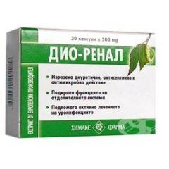 Дио-ренал 500 мг х 30 Chemax Pharma