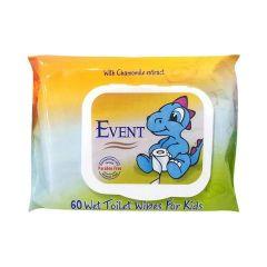 Event Тоалетни мокри кърпи за деца с екстракт от лайка 60 бр