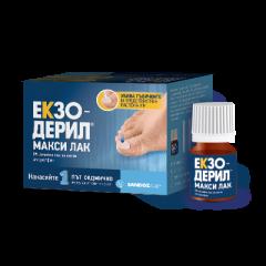Екзодерил Макси Лак 5% лечебен лак за нокти х2.5 мл Sandoz