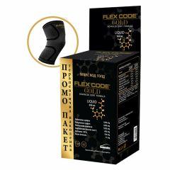 Flex Code Gold Флекс Код Голд Промо комплект Сироп за здрави стави 500 мл + подарък терапевтична наколенка