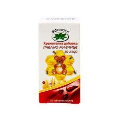 Bouroff Пчелно млечице за деца 60 мг х30 таблетки