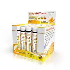Цитровакс Плюс Течен витамин С за възрастни 1000 мг х20 ампули Lecovita