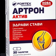 Fortex Артрон актив за здрави стави х30 таблетки